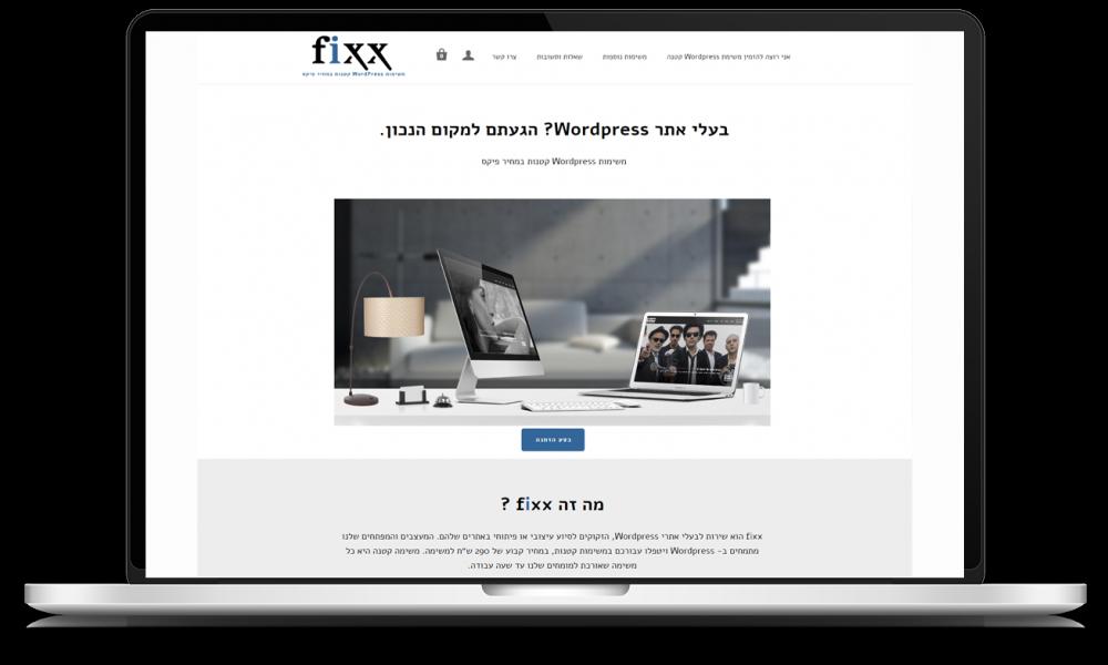 fixx משימות WordPress קטנות במחיר פיקס